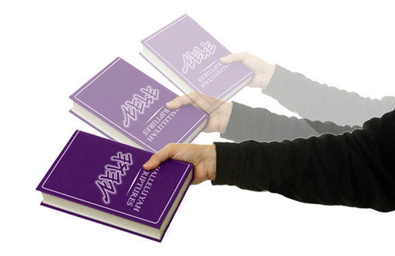 Handing out the HalleluYah Scriptures