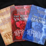 Extra Biblical Books - 6 In The Set - HalleluYah!