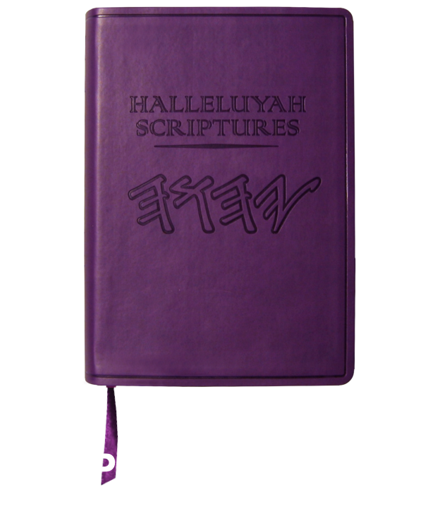 HalleluYah Scriptures Large Pocket Edition
