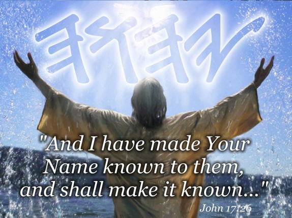 HalleluYah Scriptures Restored Name Waterproof + Review + Restored Name Bible Review & best Bible + saraced Bible 4