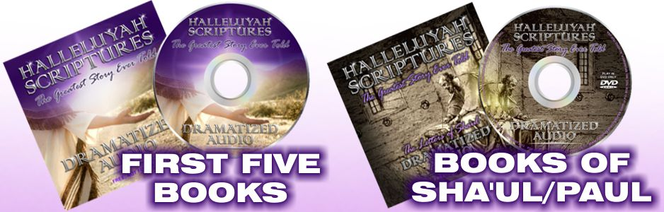Halleluyah Scriptures Read About Audio Halleluyah Scriptures