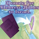 Bibles For Israel - Please Support The New Hebrew Special Edition - Completed