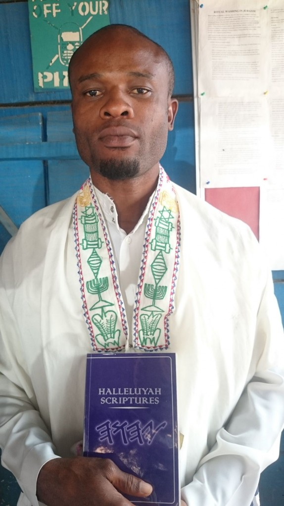 Nigeria Kenya HalleluYah Scriptures Review + Restored Name Bible + Best Bible + Cepher + The Scriptures + Hebrew Roots bible + Sacared Name Bible 3a