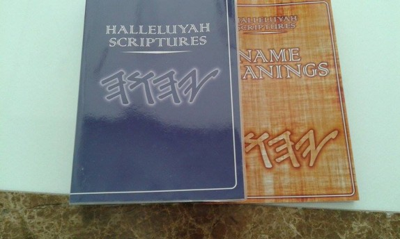 HalleluYah Scriptures Review + Restored Name Bible + Best Bible + Cepher + The Scriptures + Hebrew Roots bible + Sacared Name Bible + Hong Kong 3