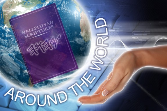 HalleluYah-Scriptures-review + Waterproof-+-Parallel-+-Hebrew-Bible-+-Sacared-Bible-+-Restored-Name-Bible-+-The-Best-Bible-Devine-Name-Bible-Cepher-bible-Bible aouund the world
