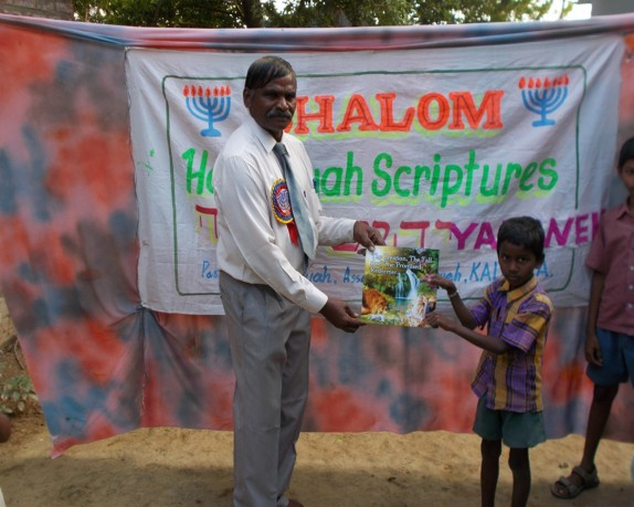 halleluyah-scriptures-restored-name-bible-the-best-bible-sacared-name-bible-review-21a