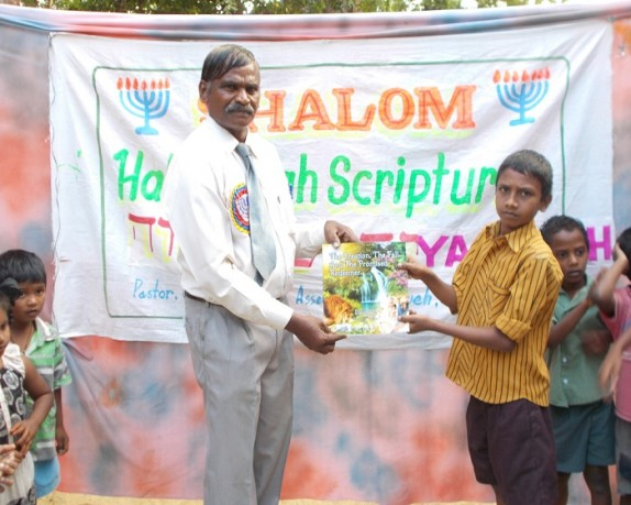 halleluyah-scriptures-restored-name-bible-the-best-bible-sacared-name-bible-review-29a