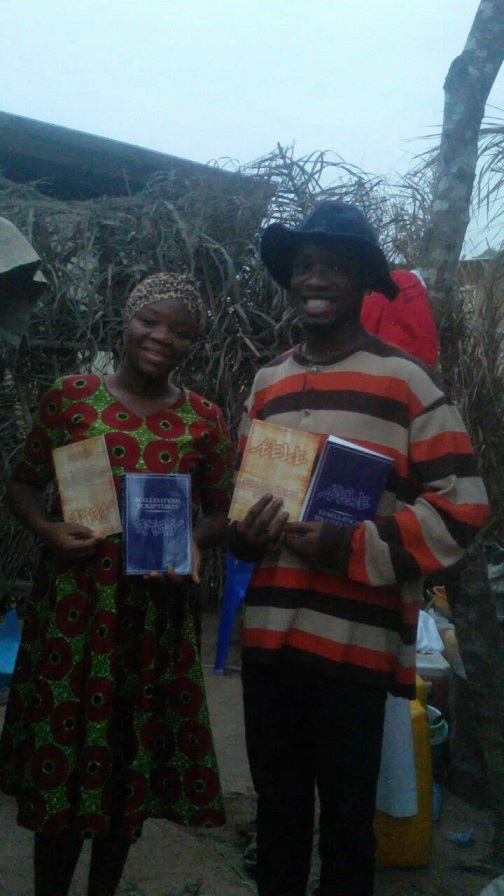Ghana Messianic-Restored-Names-Biible-HalleluYah-Scriptures-The-Scriptures-Free-Bible-Hebrew-Bible-Hebrew-Parallel-Bible-waterproof-Bible-Israel-Yisrael-Yahweh-The Name 1