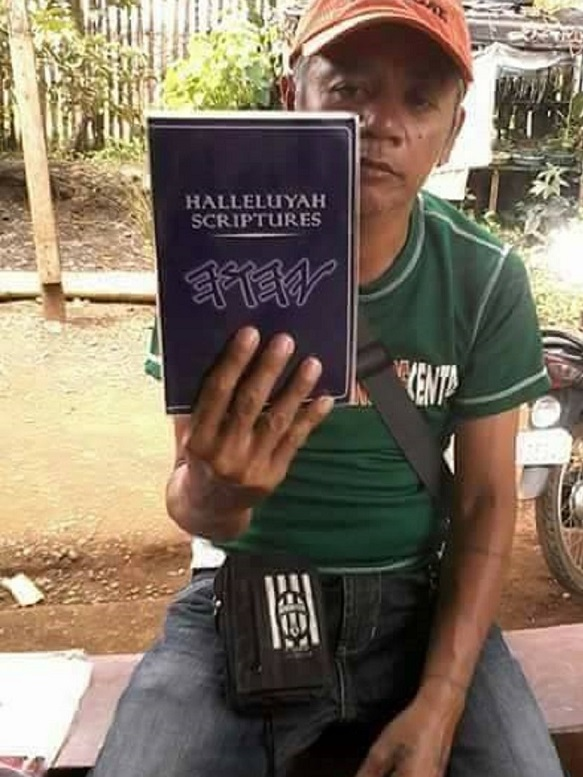 HalleluYah-Scriptures-Review-Parallel-Hebrew-Bible-Sacared-Bible-Restored-Name-Bible-The-Scriptures-Cepher-Yahweh-Yahwah-waterproof-bible-Filipines 7
