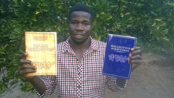 HalleluYah Scriptures Review + Restored Name Bible + Best Bible + Cepher + The Scriptures + Hebrew Roots bible + Sacared Name Bible +Yahweh + Yahushua + Yahsha GHANA 1